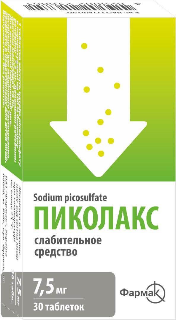 Пиколакс® (таблетки)
